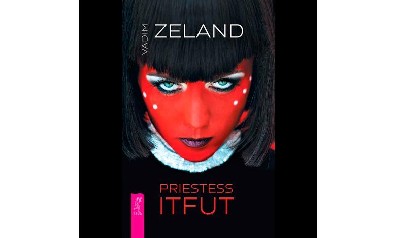 Книга Жрица Итфат на английском языке PRIESTESS ITFUT